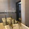Smile ein WandTattoo für gute Laune