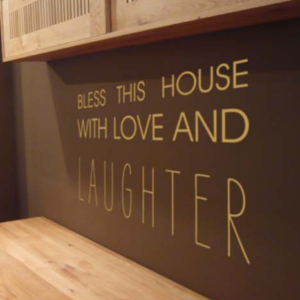 W129Blessthishouse_wandtattoo